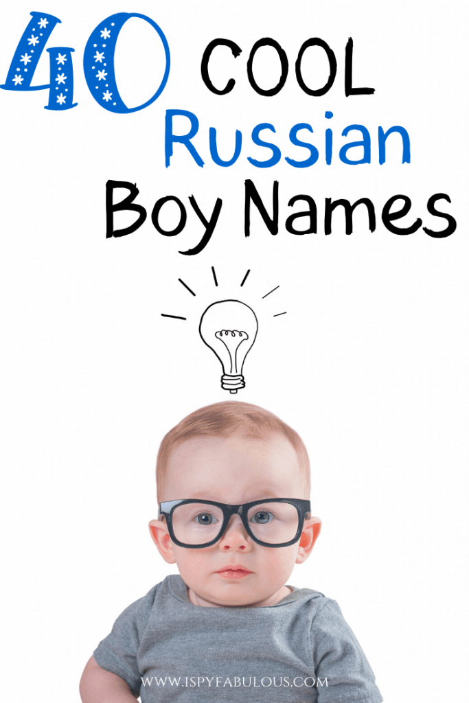 russian boy names
